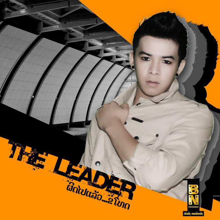 The Leader Lao Music